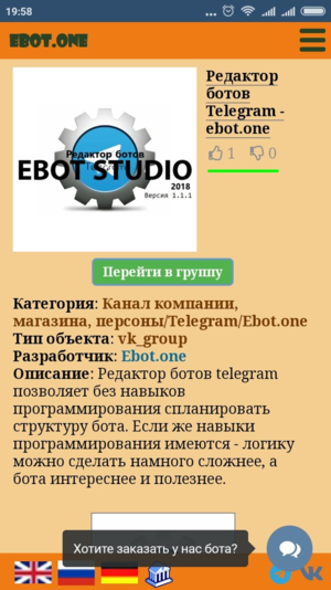 Catalog vk group 1.png