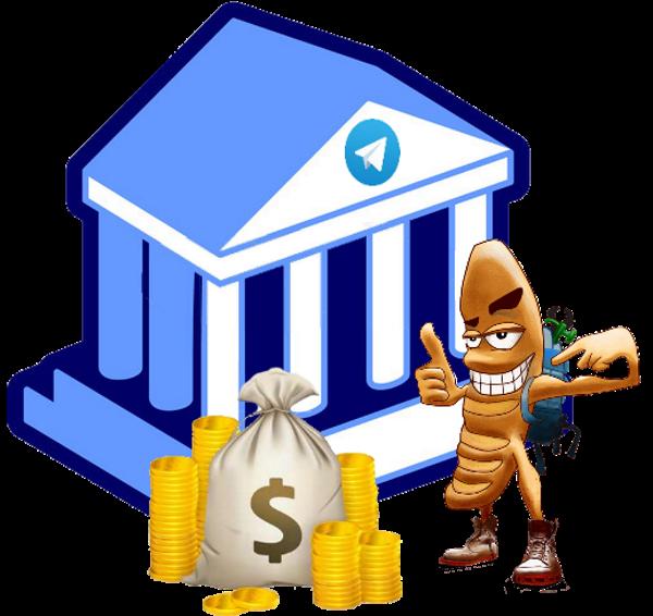 Скриншот к файлу: Купить/продать канал в telegram